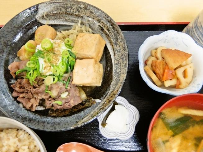 4月14日(火)『肉豆腐 温玉付き』