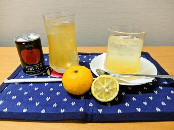 柚子ティー、果汁100%ジュース